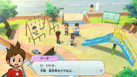 Yo-kai Watch 1 : Level-5 illustre le portage Nintendo Switch