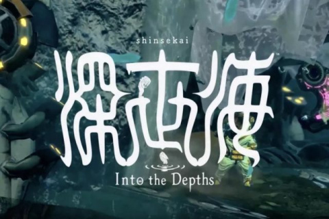 Shinsekai : Into the Depths sur Mac
