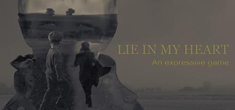 Lie In My Heart sur PC