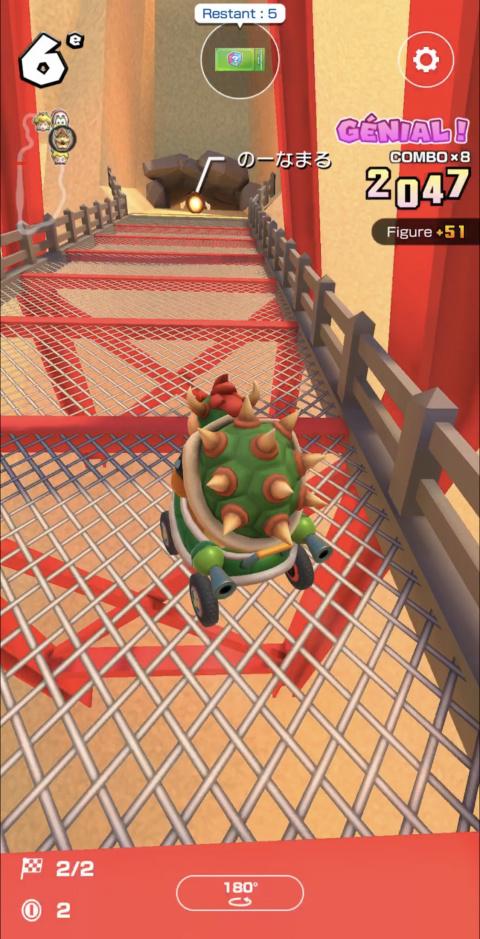 Mario Kart Tour : tous les bonus