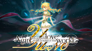 YU-NO : A Girl Who Chants Love at the Bound of this World