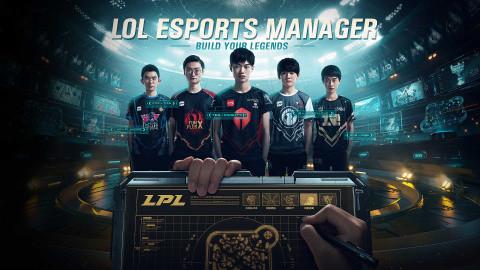 LoL Esports Manager sur PC
