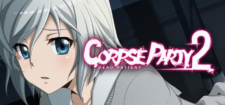 Corpse Party 2: Dead Patient sur PC