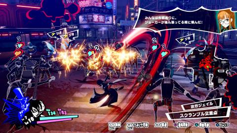Le jeu Persona 5 Scramble, en Gameplay Vidéo