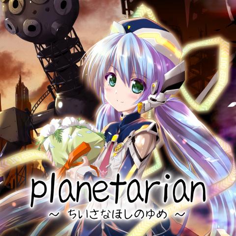 Planetarian: Le Rêve d'une petite étoile sur Switch
