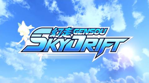 Gensou Skydrift sur PS4