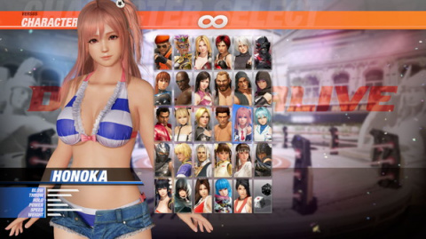 "Dead or Alive 6 accueille le pack ""Hot Summer"""
