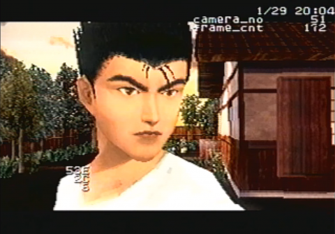 Virtua Fighter RPG, puis Project Berkley, l'aventure Shenmue commence !