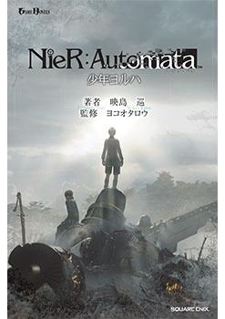 NieR Automata : un nouveau roman arrive en octobre 2020