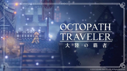 Octopath Traveler : Champions of the Continent sur iOS