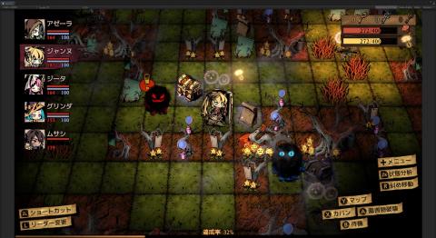 Le jeu Mistover détaille en images sa collaboration avec Guilty Gear