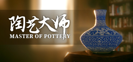 Master of Pottery sur PC
