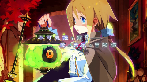Labyrinth of Galleria : Coven of Dusk sur Vita