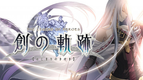 The Legend of Heroes : Hajimari no Kiseki sur PS4