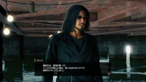 Yakuza : Like a Dragon - Focus sur quelques histoires secondaires