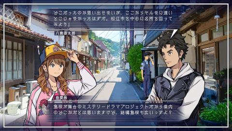 Root Film : Kadokawa Games discute de la suite de Root Letter et annonce une date de sortie japonaise