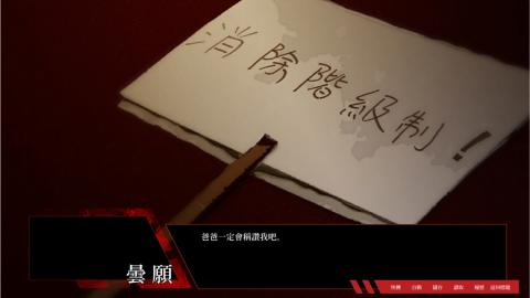 Manifestants à Hong Kong : le jeu vidéo pour faire entendre sa voix