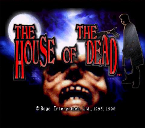 The House of the Dead : les coulisses de la série