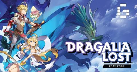 Dragalia Lost sur Android