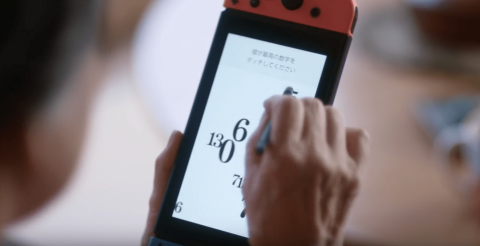 Programme d'Entraînement Cérébral du Dr Kawashima : Que vaut cet épisode sur Nintendo Switch ?