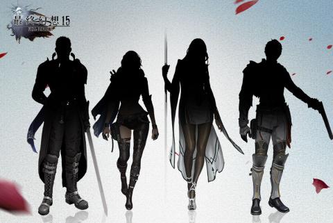 Final Fantasy XV : un MMO mobile est en développement