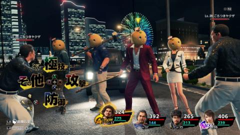 Yakuza : Like a Dragon - Jobs, vêtements, musiques, les détails de ses DLC