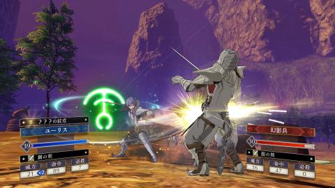 Fire Emblem : Three Houses - de nouveaux détails sur le DLC Ombres embrasées