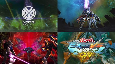 Le jeu d'arcade Mobile Suit Gundam Extreme Vs. Maxi Boost ON va être porté sur PS4