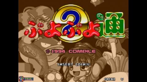 Sega Ages Puyo Puyo 2 sur Switch