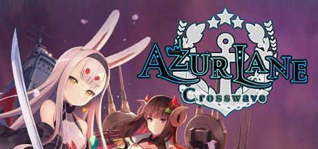 Azur Lane Crosswave sur PS4