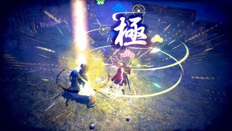 Katana Kami : A Way of the Samurai Story date sa sortie européenne
