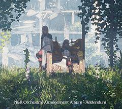 NieR : La tracklist d'un nouvel album d'arrangements orchestraux dévoilée
