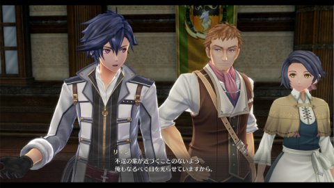 The Legend of Heroes : Hajimari no Kiseki - de nouvelles images pour ses personnages
