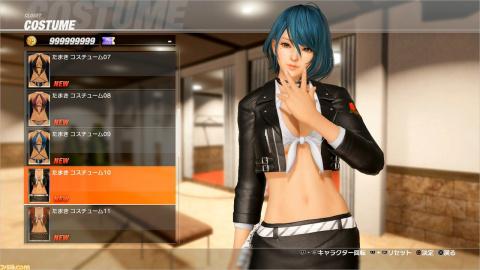 Dead or Alive 6 : Tamaki arrive le 10 mars et se montre en vidéo