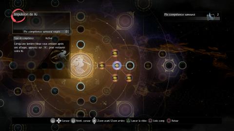 Nioh 2 : Edition Complète - Le titre exigeant débarque sur PC avec ses trois DLC