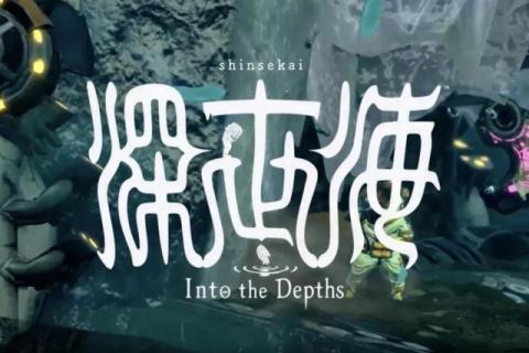 Shinsekai : Into the Depths