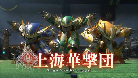 Sakura Wars nous dévoile quelques images avant sa sortie