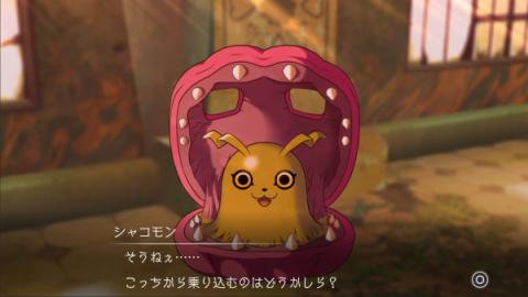 Digimon Survive pourrait être à nouveau reporté