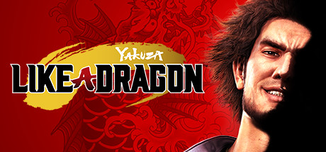 Yakuza : Like a Dragon sur Xbox Series