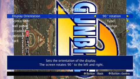Gunbird 2 : le shoot'em up arrive le 10 juin sur Steam