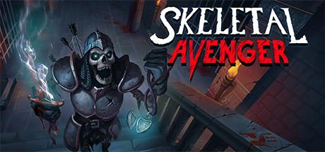Skeletal Avenger sur Xbox Series