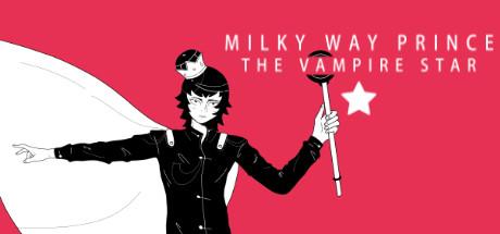 Milky Way Prince : The Vampire Star sur PS4