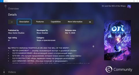 Xbox Store : les premières images d'une refonte font surface
