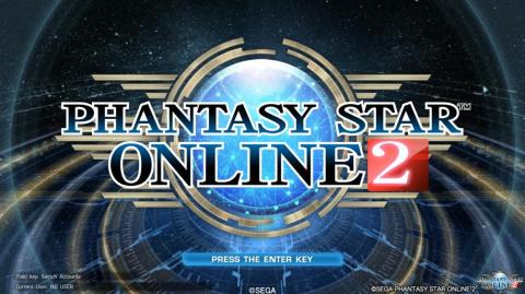 Wiki de Phantasy Star Online 2