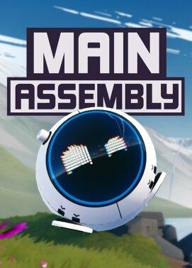 Main Assembly sur PC