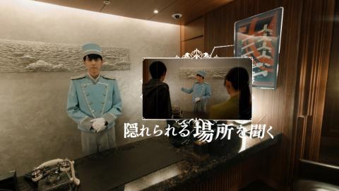 Death Come True : Le film interactif partage de nouvelles images
