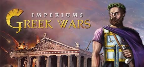 Imperiums: Greek Wars sur PC
