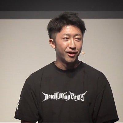 Ryosuke Yoshida quitte Capcom pour NetEase