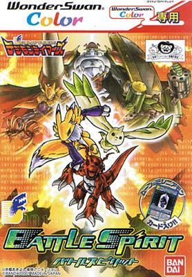 Digimon Battle Spirit sur WSwan C