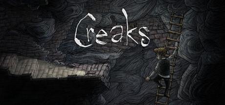 Creaks sur PS4